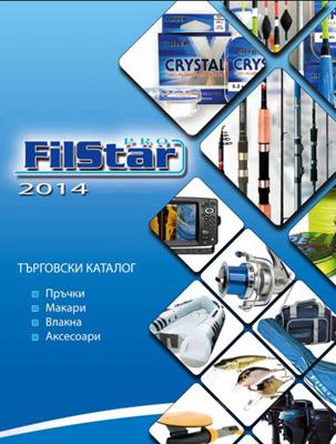 Filstar2014