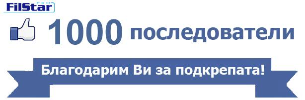Facebook_thank_you