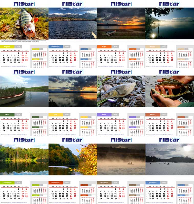 Calendar-all-pages