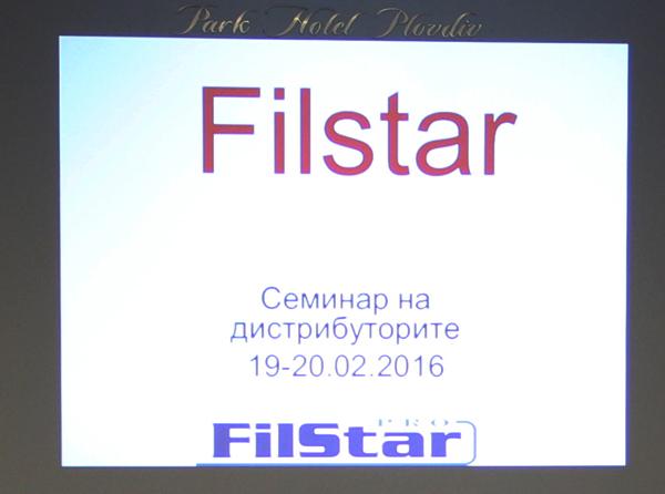 Blog_Seminar2016-18